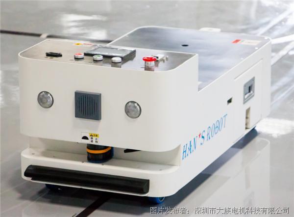 大族 AGV背负牵引式机器人