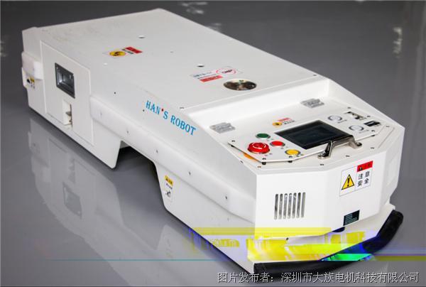 大族 AGV单向潜伏式机器人