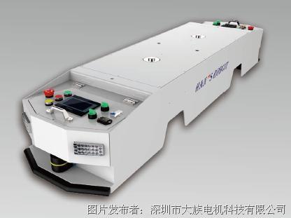 大族AGV双向潜伏式机器人