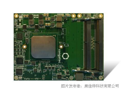 康佳特conga-B7XD Type7服务器模块