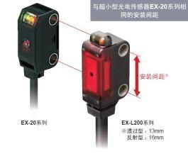松下EX-L200超小型激光传感器