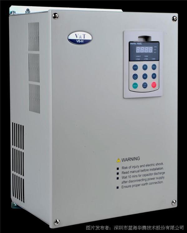 蓝海华腾E5−H系列通用型变频器