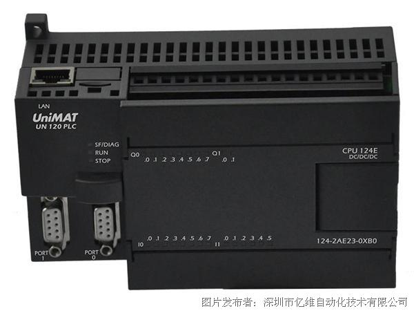 UniMAT亿维UN 124-2AE23-0XB0 PLC