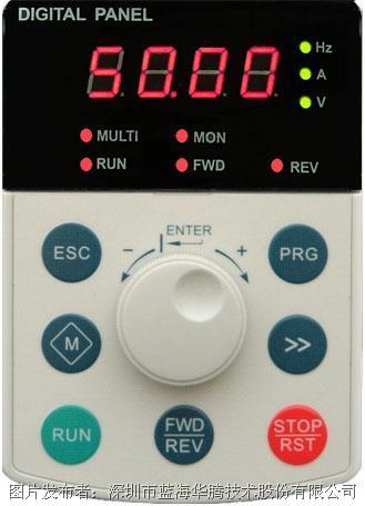 蓝海华腾V6-DP系列变频器操作面板
