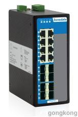 三旺IES7116G-8GS全千兆工业以太网交换机