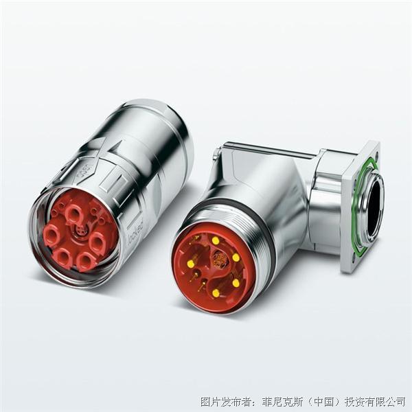 菲尼克斯 M40新型混合连接器