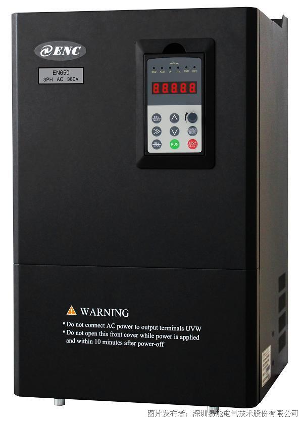 易能EN650系列多功能永磁同步变频器