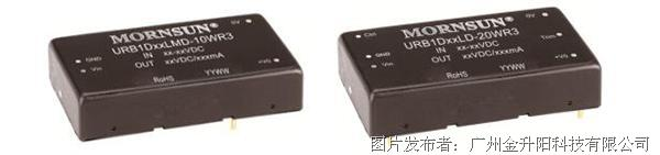 金升阳超宽电压输入隔离稳压铁路电源