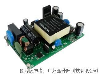 金升阳LO20-10C0512-01电源模块