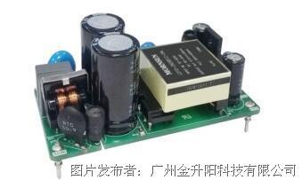金升阳LO10-26D0512-04L三相四线AC/DC电源模块