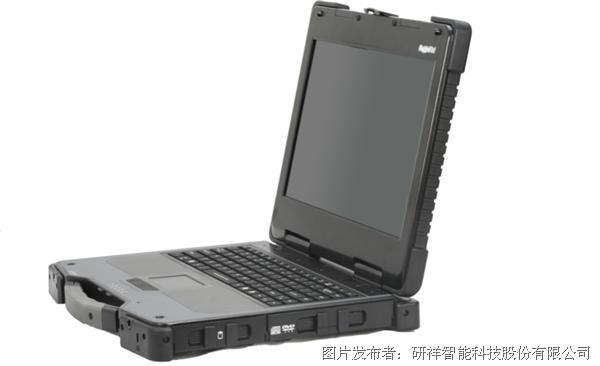 研祥 军用笔记本电脑