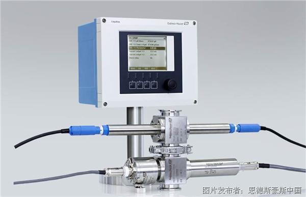 Endress+Hauser Liquiline CM44P多通道变送器