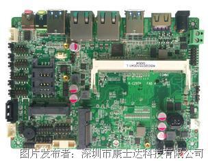 康士达K-U45TK嵌入式工控主板