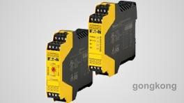 伊顿ESR系列安全继电器
