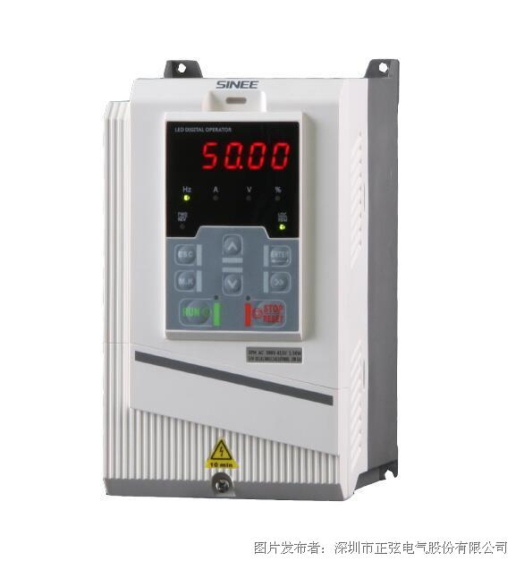 正弦EM610张力控制专用变频器