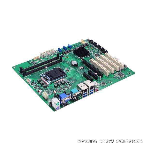 艾讯科技IMB501高阶ATX工业级主机板