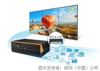 研华DS-980六显视频墙方案