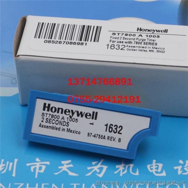 霍尼韦尔 ST7800A1005燃烧程序控制器
