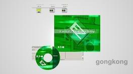 伊顿Easy系列软件