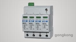 伊顿NSP系列高性能防雷和浪涌保护器