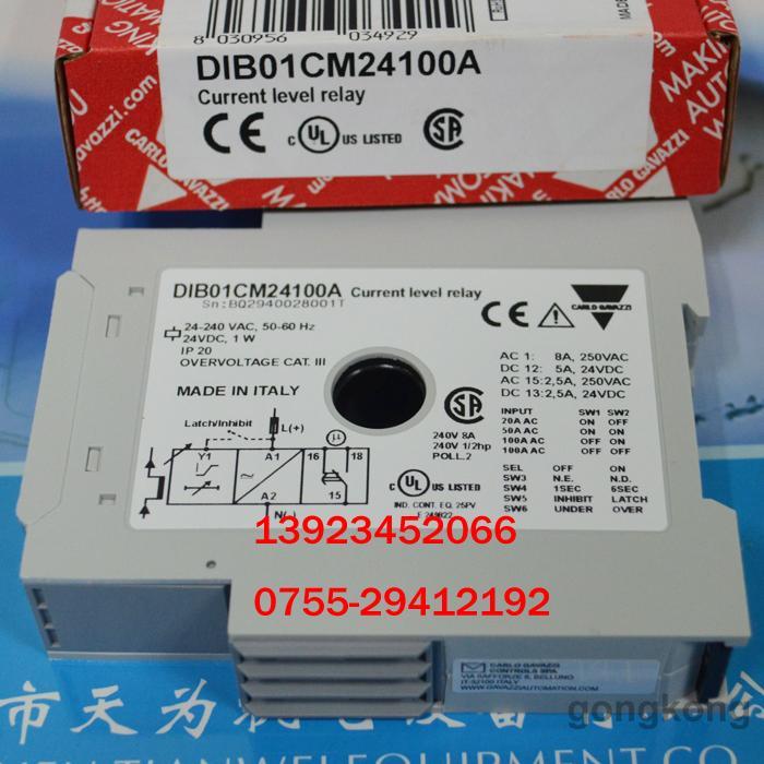 CARLO DIB01CM24100A电流继电器