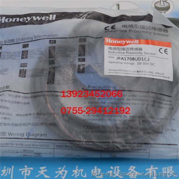 Honeywell JPA/JSM系列电感式接近传感器