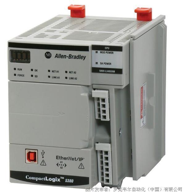罗克韦尔CompactLogix 5380控制器