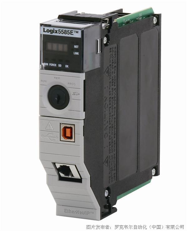 罗克韦尔ControlLogix 5580控制器
