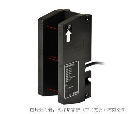 奥托尼克斯 U型4通道光电传感器
