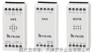 丰炜科技 VS1-32MT-DI小型PLC