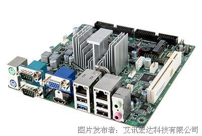 艾讯宏达凌动四代10串口Mini-ITX主板