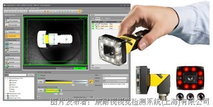 康耐视 In-Sight视觉传感器
