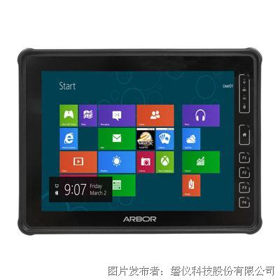 磐仪Gladius G0975 9.7吋强固式平板电脑