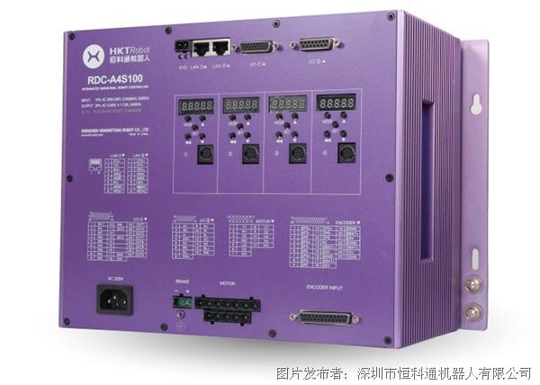 RDC 機器人一體化驅控器