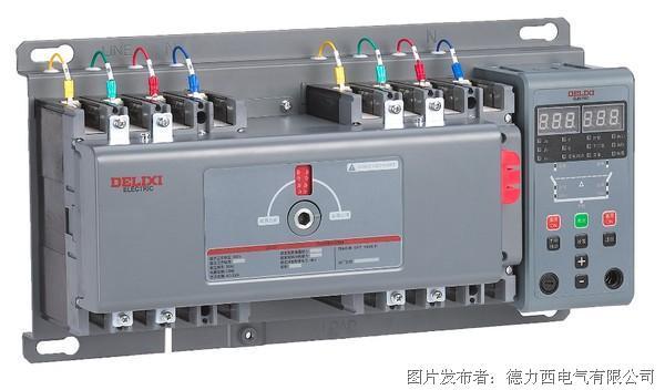 德力西電氣 CDQ3HB雙電源自動轉換開關
