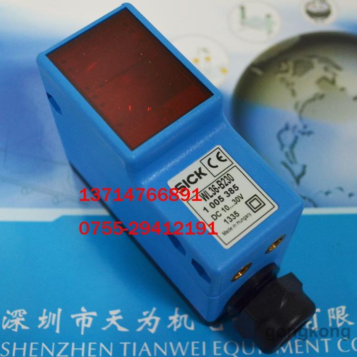 SICK WL36-B230镜反射式光电传感器