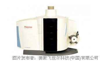 赛默飞iCAP 6500等离子体发射光谱仪