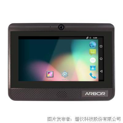 磐仪IOT-500 5' Risc-架构平板电脑