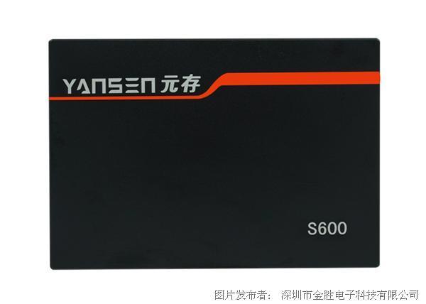 元存 A2系列SATA接口固态硬盘SSD