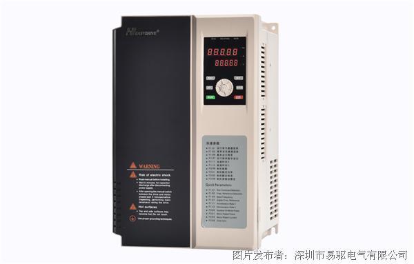 易驱GT200高性能系统型变频器