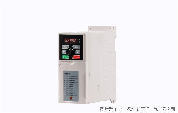 易驱GT100高性能系统型变频器