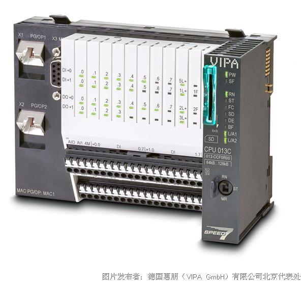 VIPA SLIO 013C紧凑型CPU