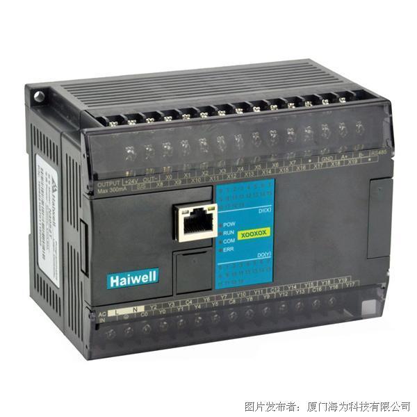 海为T24S2R-e带以太网PLC主机