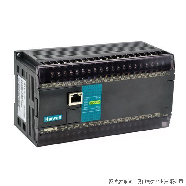 海为T48S0R-e带以太网PLC主机