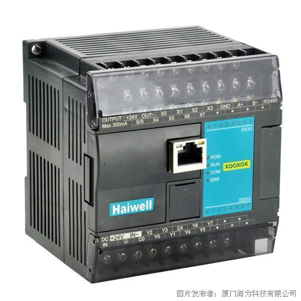 海为H16S2T-e带以太网PLC主机