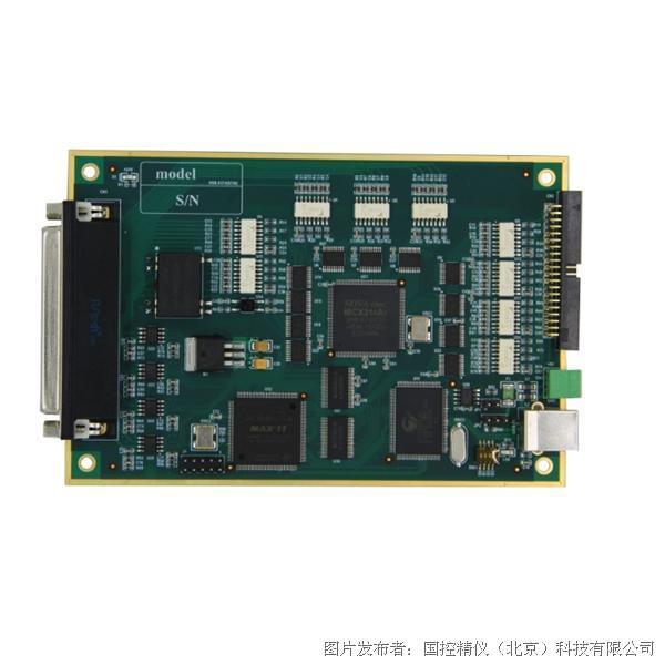 国控精仪USB-6374 独立4轴驱动运动控制卡