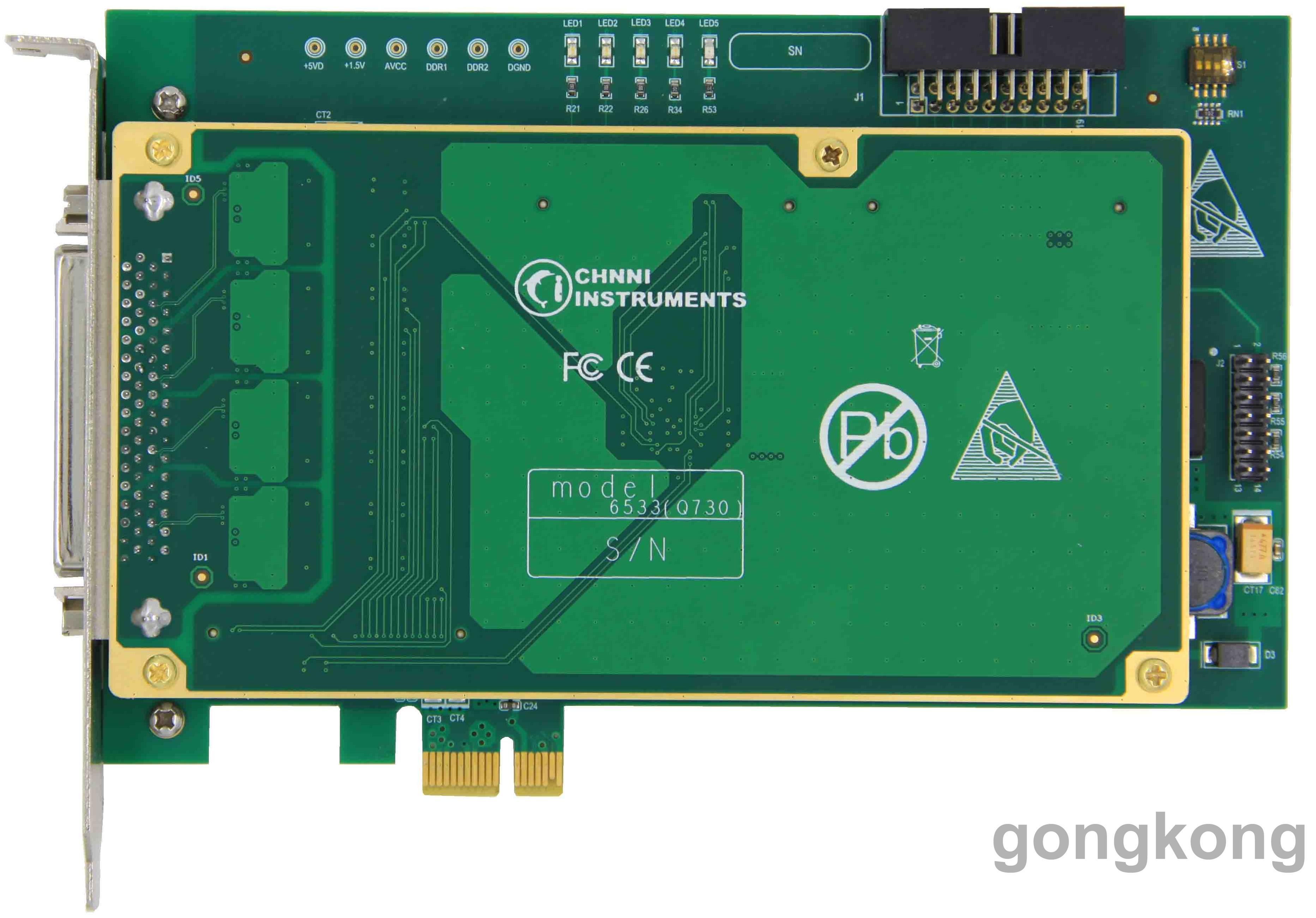 国控精仪同步422通讯卡PCIe-6533