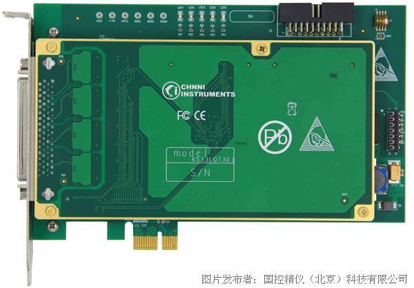 国控精仪PCIe-6533  同步422通讯卡