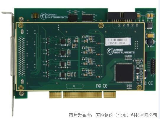 国控精仪PCI-6510  20路LVDS信号输入采集卡