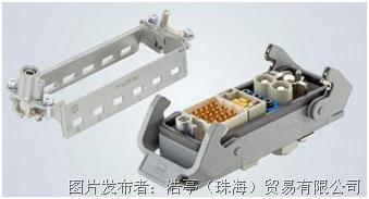 """浩亭Han-Modular®系统新增""""铰接框增强版""""连接器"""